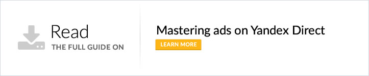 russian-search-engines-mastering-ads-yandex-direct