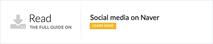 social-media-on-naver-banner